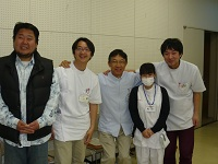 The Volunteer Team