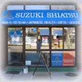 image of Suzuki Shiatsu @ Beaches