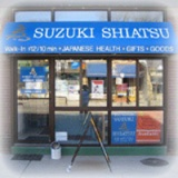 image of Suzuki Shiatsu @ Beaches